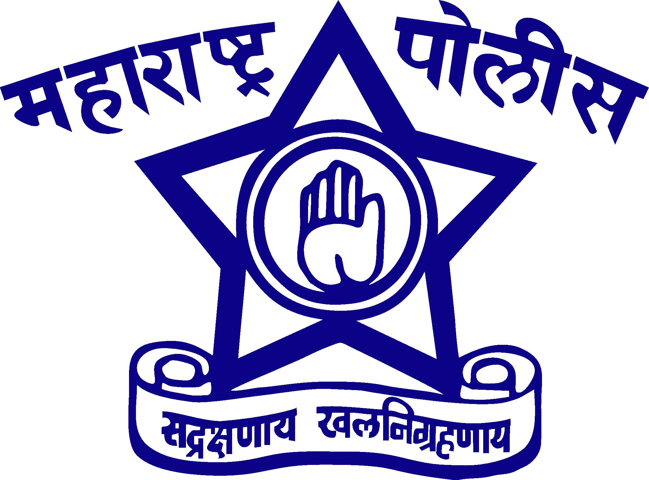 Maharashtra-police-logo1