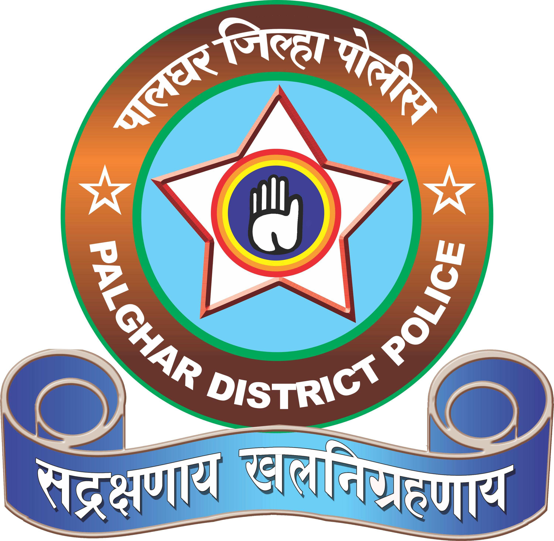 Palghar_police_logo_jpeg1