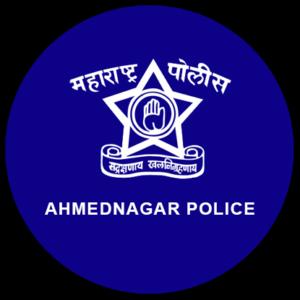 Ahmednagar_police
